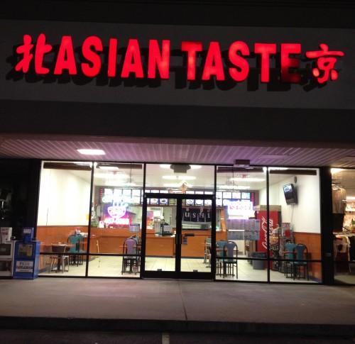 Asian taste southport